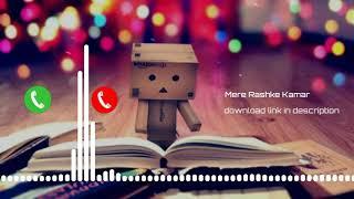 Mere rashke Kamar tune pehli Nazar   iPhone ringtone