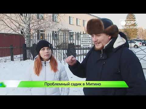 Новости Кирова выпуск 26.12.2019