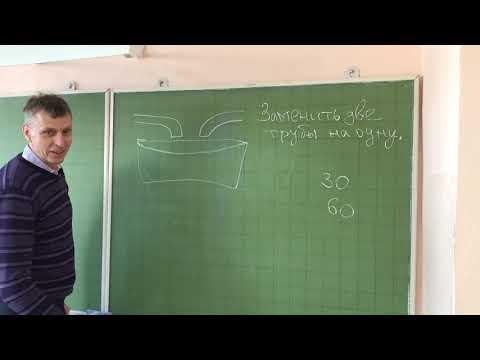 Математика Задача про трубу имени прокурора Москвы