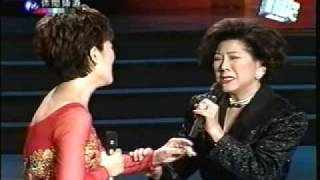 風之網  演唱人: 張鳳鳳 凌波  演唱曲 樓台會