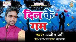SanjivaniDigital Bhojpuri Hit Songs(.Com)