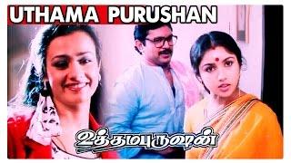 Uthama Purushan (1989) Tamil Movie