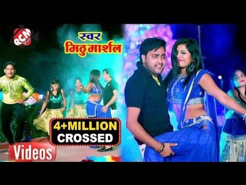 new-bhojpuri-dj-song-batiya-kahe-gharwali-mithu-marshal-bhojpuri-super-hit-dj-song