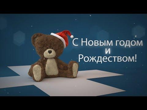 🎁Подарок. Поздравление с Новым годом и Рождеством 📧Новогодняя открытка. Футаж для видео монтажа 16