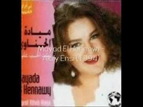 Timbaland Ripps Off Arabic Music