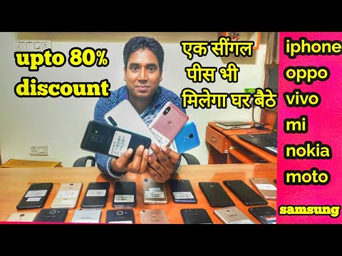 Download wholesale and retail used mobile cheap price smart phone used moble phone market faridabad