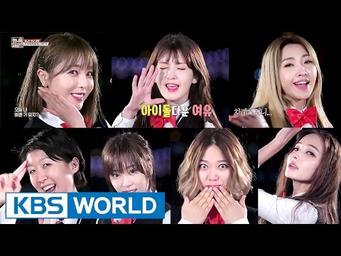 Sister's Slam Dunk Season2 | 언니들의 슬램덩크 시즌2 – Ep.13 [ENG/THAI/2017.05.12]