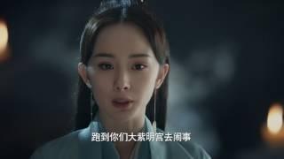 電視劇三生三世十里桃花 Eternal Love 第三十一集 EP31 楊冪 趙又廷 CROTON MEGAHIT Official