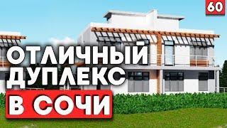 Строительство в Сочи на проблемном участке | Как построить дом на склоне