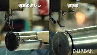 【阪急百貨店】メンズ館 4階 ダーバン『ダーバンのスーツ工場』 後編