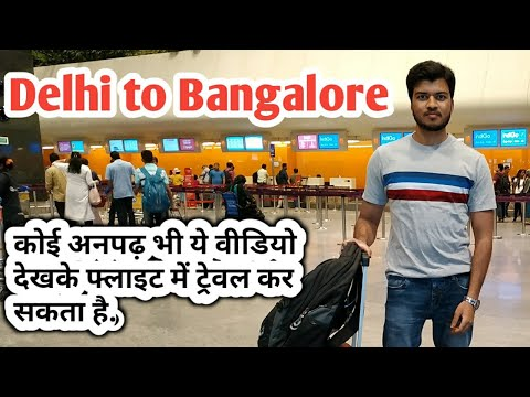 Delhi to Bangalore Flight ✈ | Delhi Vlog | Travel vlog #1