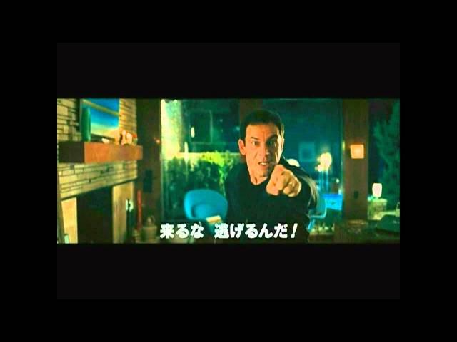 映画『ミッシング ID』特報