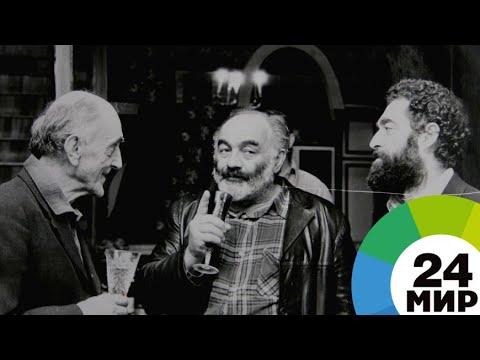 Отец «поэтического» кино. В Армении отметили 95-летие Сергея Параджанова - МИР 24