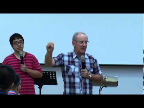 Foundations of Deliverance (1 of 9) 釋放的基礎 (Hsin Tien, Taipei, Sept 2013)