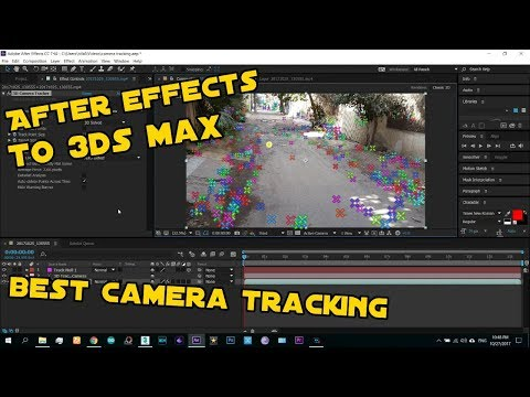 Export After Effects 3d Camera Tracking to 3ds max | Tutorial