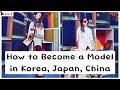 Как стать моделью в Азии : Корея, Япония, Китай | ToRi MaRtini