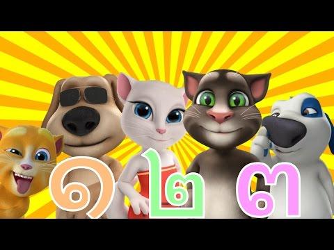 เพลง 123 (หนึ่ง สอง สาม ) เลขไทย    Thai Number Song