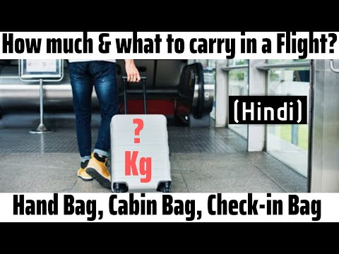 How Much Bags/Luggage Is Allowed In A Flight? Baggage Rules | What Should You Not Carry?