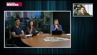 Михаил Мозжечков очередная передача на ТВ Вечерняя Москва