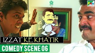 IZZAT KE KHATIR | Joru | Comedy Scene 06 | Hindi Dubbed Movie | Sundeep Kishan, Rashi Khanna