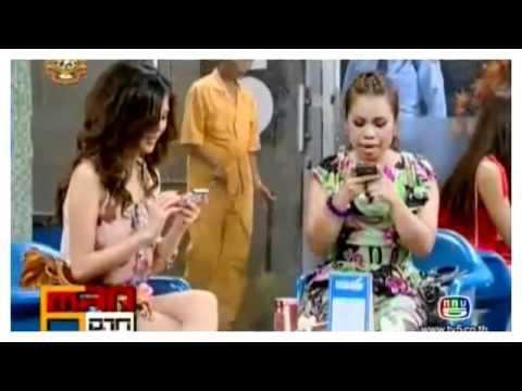 ตุ๊กกี้ แซวคนเล่น bb+facebook ฮาโคตรๆ - YouTube.flv