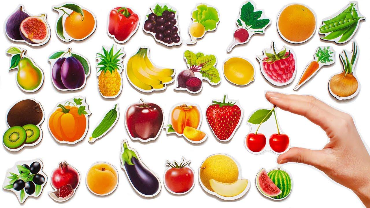 Овощи, фрукты и ягоды для детей. - YouTube