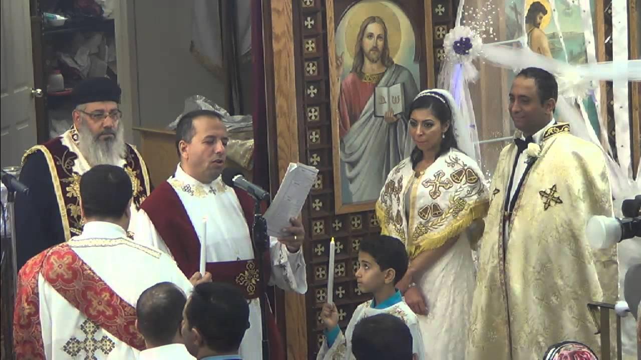 Christian Coptic Orthodox Wedding Youtube