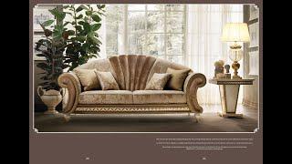 итальянская Мягкая мебель Fantasia от ИталСклад и Arredo Classic