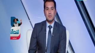 الحبيب علي الجفري يواصل حواراته لقصر الكلام  للحديث عن اللحظات الصعبة فى العالم العربى