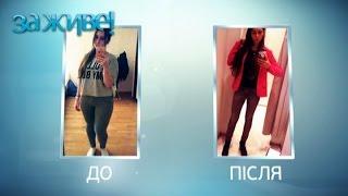 Все о диете «ЭКА» – За живе! Сезон 3. Выпуск 5 от 05.09.16