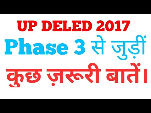 UP DElEd BTC Phase 3 Online Counseling 2018