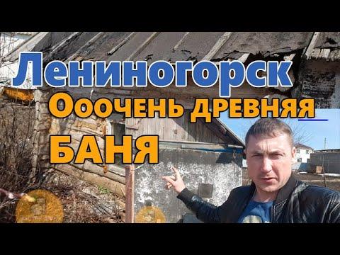 БАНЯ на ДУБОВОЙ ОСНОВЕ | 50 ЛЕТ ОТРОДУ. Познавательное видео! ЛЕНИНОГОРСК