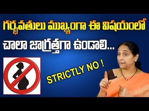 Do's and Don'ts for Pregnant Women    Pregnancy Tips By Ramaa Raavi    SumanTV Organic Foods