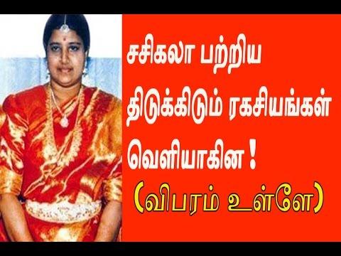 Secrets of Sasikala released | Benami queen of Tamilnadu - Arappor Iyakkam