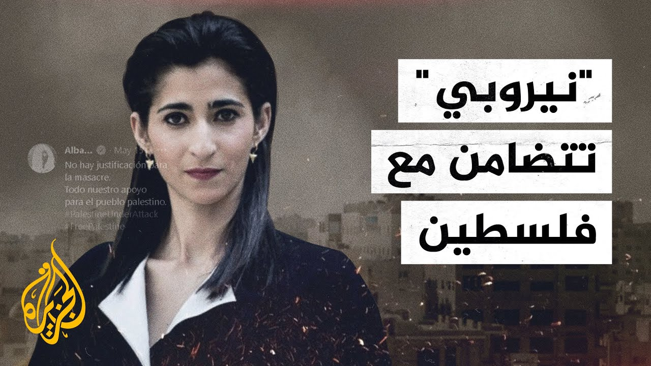 مشاهير يتضامنون مع فلسطين ضد جرائم الاحتلال الإسرائيلي  - نشر قبل 25 دقيقة