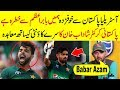 Babar Azam is World Class Player Says Nathon Lyon | Surrey Sign Shadab Khan For 2020 T20 Blast