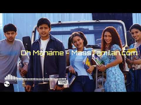 Oh maname - Tamil motivational song from ullam ketkume | Harris jayaraj