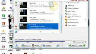 Создание видео DVD - Nero