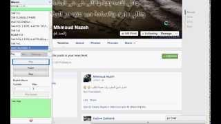 Addmefast bot Follow IMacros Script 2016