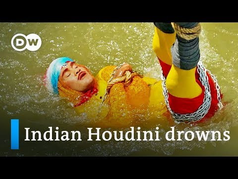 India: Stuntman Chanchal Lahiri drowns in Houdini trick gone wrong | DW News