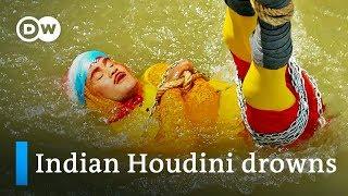 India: Stuntman Chanchal Lahiri drowns in Houdini trick gone wrong | DW News