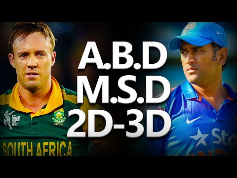 How to Convert 2D image to 3D image | Photoshop tutorial | MS Dhoni | ABD thumbnail