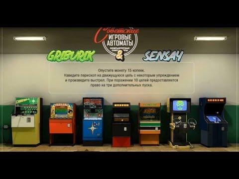 Видео Скачки игровые автоматы играть онлайн бесплатно без регистрации