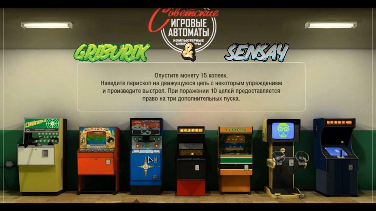 Игровые автоматы онлайн бесплатно черти