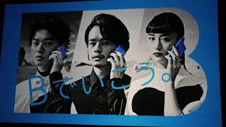 http://buzzap.jp/news/20170929-biglobe-mobile/ KDDI傘下の新体制でス...