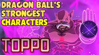 The Strongest in Dragon Ball - TOPPO (God of Destruction)
