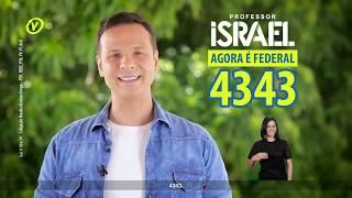 Propaganda eleitoral - #Profisrael4343