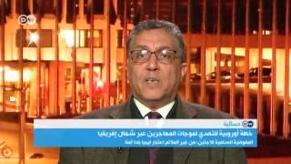 خبير في الشؤون الأوروبية: اتفاق الاتحاد الأوروبي مع ليبيا تفعيل لاتفاقية بين القذافي وبرلسكوني