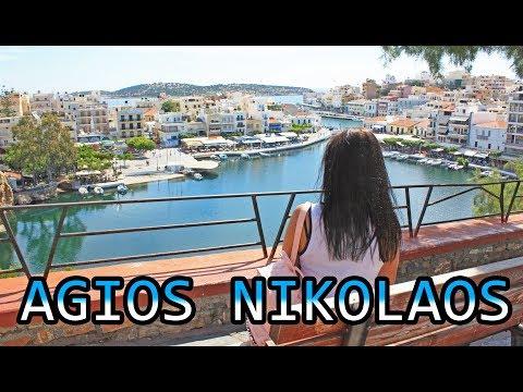Агиос Николаос. Экскурсия на Крите. Остров Крит.