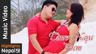 Timro Naya Prem - Krishna Rai | New Modern Pop Song 2017 Ft. Suman, Khusi, Gangaram